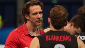 Треньорът, който направи Полша световен шампион през 2014 година, е свободен