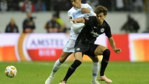 Брат за брата: Халф на Айнтрахт играл срещу Лацио въпреки лична трагедия
