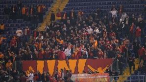 УЕФА се заема по-сериозно с Галатасарай