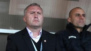 Групата на Ботев (Пловдив) за мача с Дунав