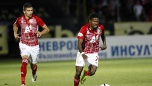 ЦСКА-София ще се съвзема срещу аутсайдер