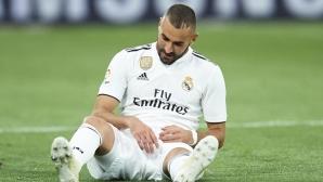 Пълна нула и нов шамар: Реал Мадрид не може да се съвземе (видео+галерия)