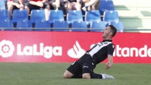 Страхотен македонски гол донесе победа на Леванте