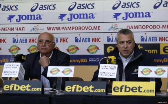 От БФАС коментираха изваждането на рали България от ERT