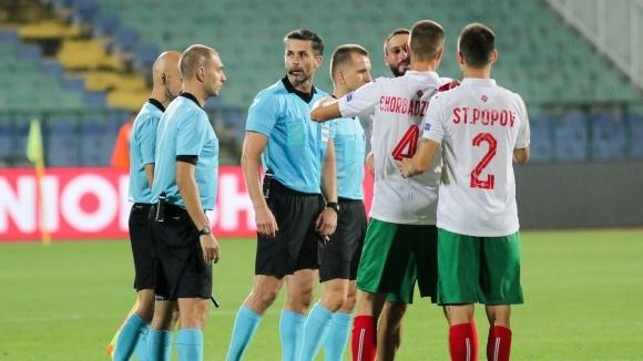 Сърбин ще ръководи България - Кипър