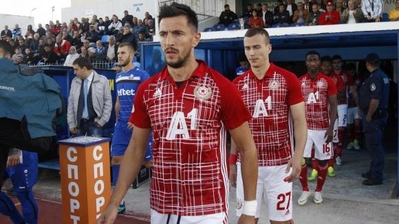 Емблемата гарантира: вече само ЦСКА-София може да е наследник на ЦСКА