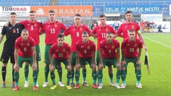 България не успя да победи Словения и загуби битката за второто място