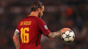 Де Роси с травма след мача с Емполи