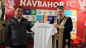 Бивша звезда на Манчестър Юнайтед стана треньор в Узбекистан