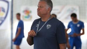 Андреа Буратини: Най-голямата цел е да осигурим играчи за мъжкия тим на Левски