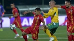 Румъния взе инфарктна първа победа в Лигата на нациите (видео)