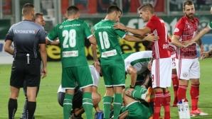 ЦСКА-София обяви кой е мачът на годината, пуска билетите за Лудогорец два месеца по-рано