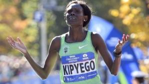 Олимпийска медалистка пропуска маратона на Ню Йорк
