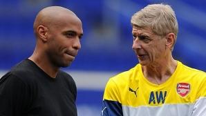 Венгер: Анри ще успее като треньор, но трябва да е готов на жертви