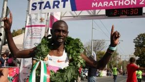 Кениец спечели Софийския маратон с нов рекорд на трасето