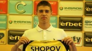 Ботев (Пд) спечели дербито при юношите до 17 години срещу Септември