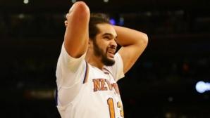 Ню Йорк се отърва от Джоаким Ноа
