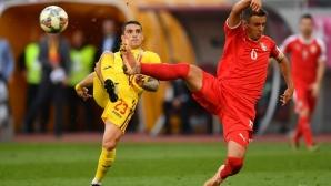 """Сърбите изпуснаха """"мачбол"""" за първото място (видео)"""