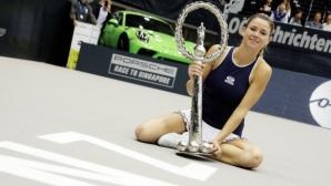 Джорджи е шампионка в Линц