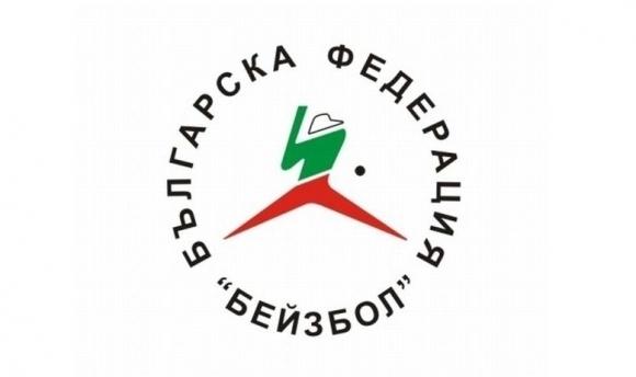 Блус - Академици и Бизони - Атлетик са 1/2-финалите за Купата на България