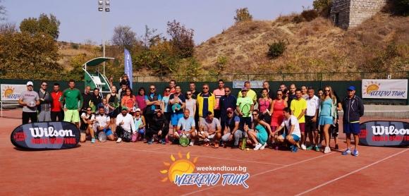 136 приятели на тениса закриха сезона на Уикенд тур в Сандански