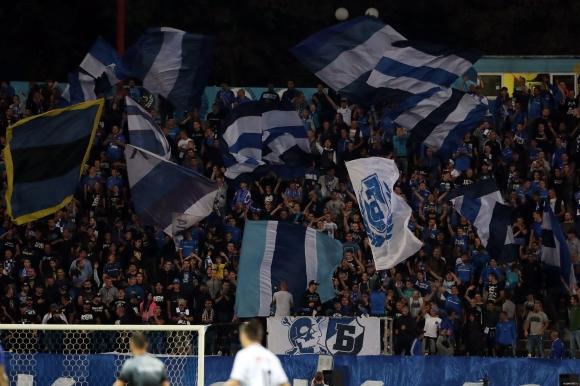 Лудогорец отваря специална каса за феновете на Левски