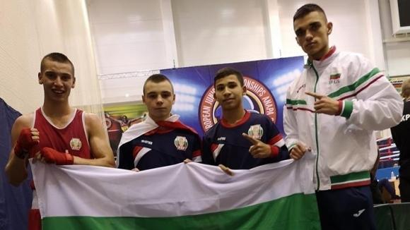 Четирима български боксьори са финалисти на Европейското за юноши в Анапа