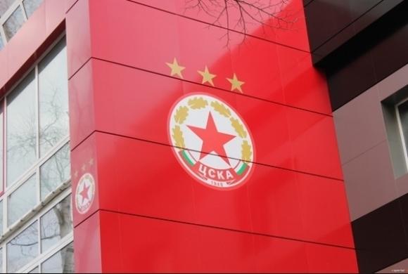 Парите за емблемата на ЦСКА са блокирани
