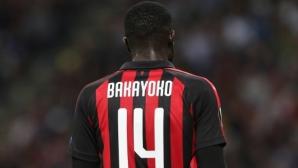 Милан връща Бакайоко на Челси?