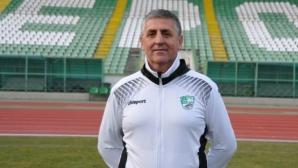 Берое пожела успех на Ивко Ганчев в Бурсаспор