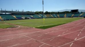 Мощен възглас за нов Национален стадион