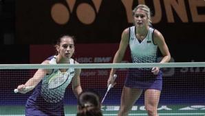 Сестри Стоеви: Целта ни е класиране за финалния турнир през декември