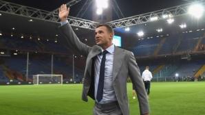 Шевченко: Стъпка по стъпка Милан се връща към истинското си ниво