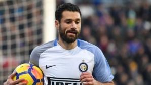 Кандрева дал съгласието си да премине в Торино