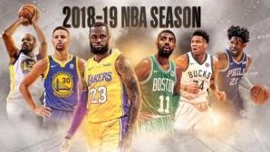 Голямото чакане приключи, НБА се завръща