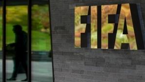 ФИФА публикува доклад с техническите анализи от Мондиал 2018