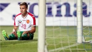 Люксембург U21 - България U21 1:0