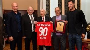 Ел Маестро: Не разбирам цялата тази история с емблемата, това си е ЦСКА от лятото