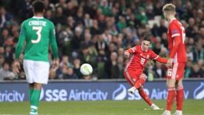 Уелс удари Ейре в дербито на Британия (видео)