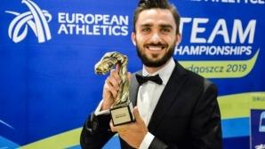 Кшчот и Свиети-Ерсетик са най-добрите атлети в Полша за 2018 г.