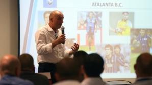 Аталанта си хареса България - кани родни треньори да посетят школата в Бергамо