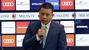В Китай с нова мярка спрямо бившия шеф на Милан