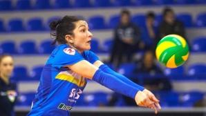 Още една националка от Марица преминава в румънски гранд