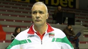 Дея спорт остана без треньор преди старта на Суперлигата
