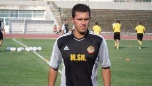 Бивш треньор в Ботев и Локо (Пловдив) започва работа в Септември