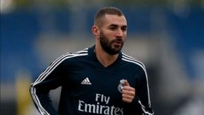 Бензема отново тренира с Реал Мадрид