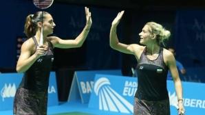 Сестри Стоеви и Зечири отпаднаха първия кръг на Световните серии в Одензе