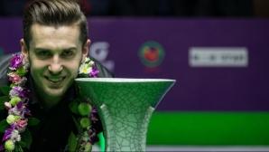 Вижте жребия за Международния шампионат по снукър