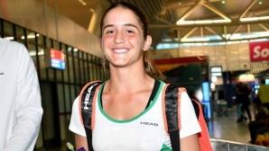 Катерина Димитрова отново е част от отбора на ITF