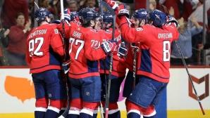 Шампионът Вашингтон прекъсна серия от две поредни загуби в НХЛ